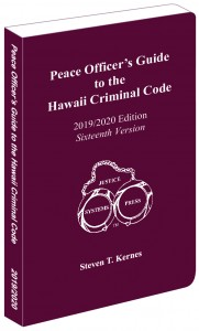 Hawaii Peace Officer's Guide Angled Cover